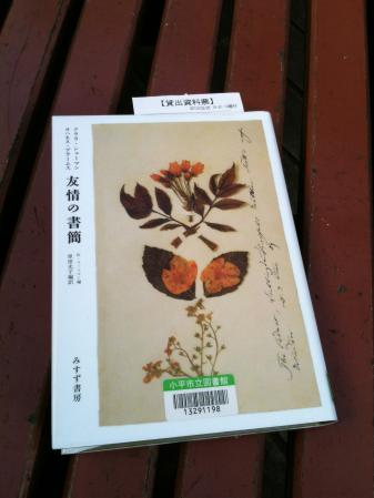 1302shokanshu.jpg