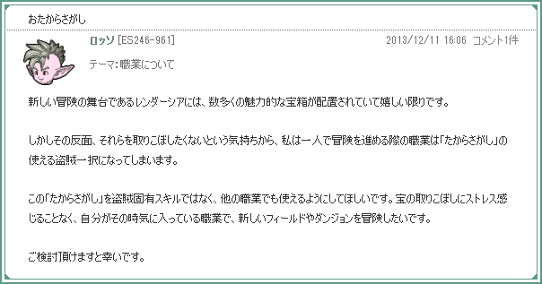 c140103_01.jpg