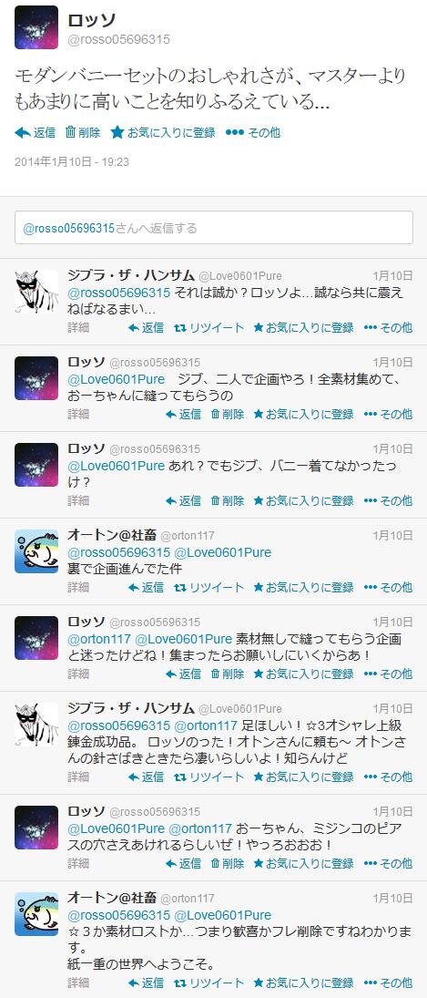 c140112_01.jpg