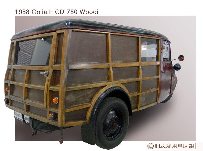 Goliath GD 750 1