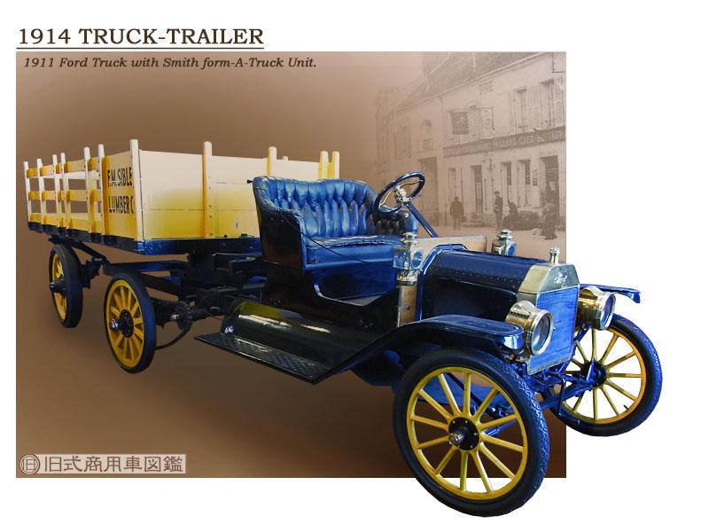 1914 Truck-Trailer