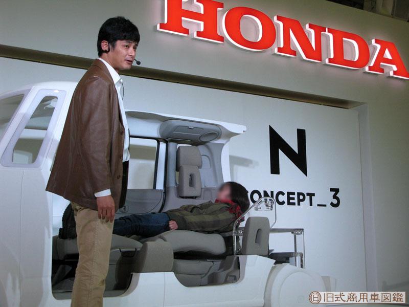 2012Campingcar_Honda.jpg