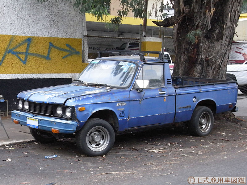 Chevy_LUV_1.jpg