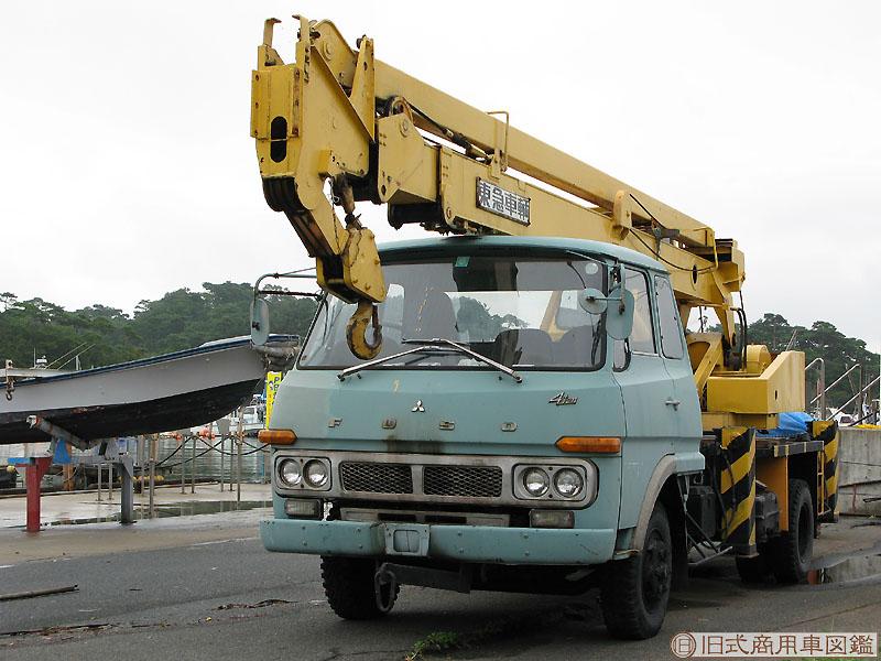 Fuso T652-1.jpg
