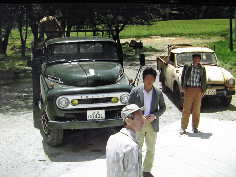 Toyota DA/FA.jpg