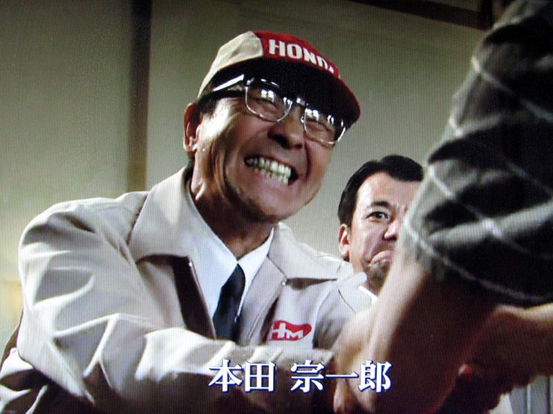 Mr.Honda.jpg