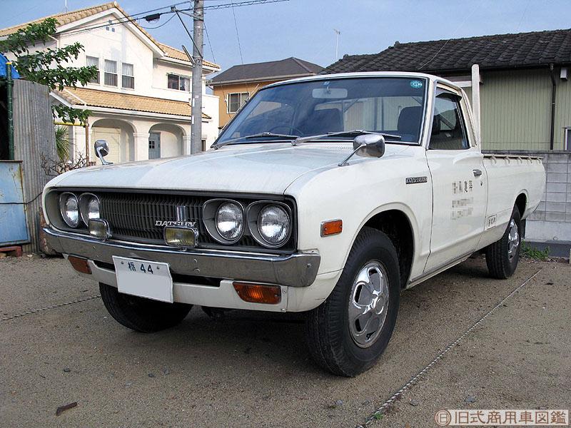Datsun 620-1.jpg