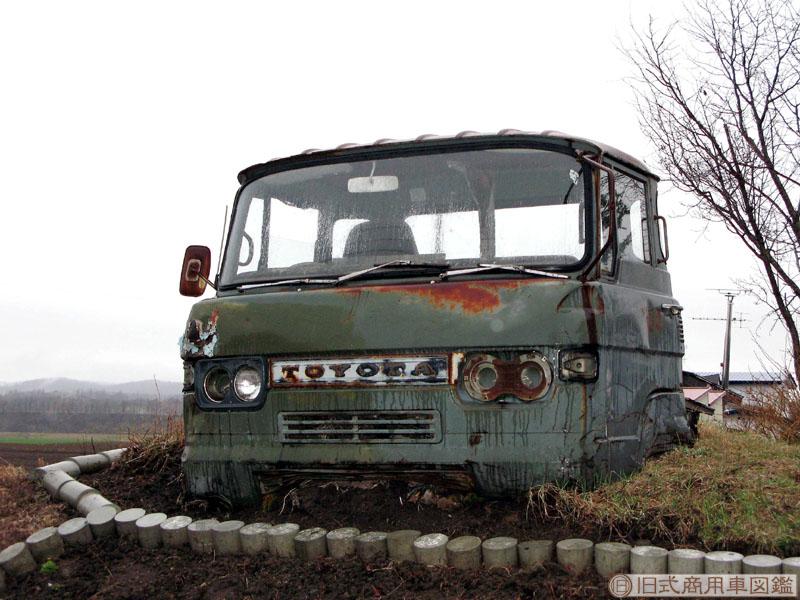Massy-Dyna Cab