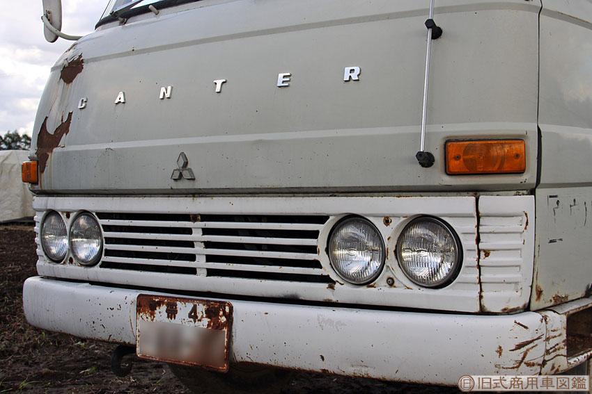 Canter-2.jpg
