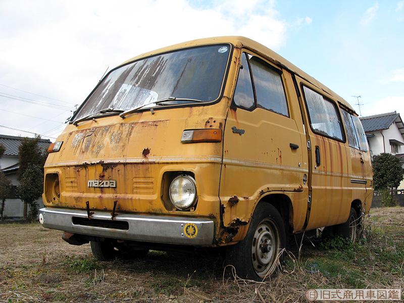 Mazda_Bongo_Van_1.jpg