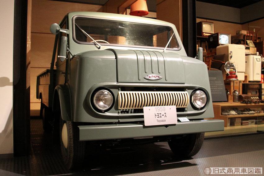 Toyota-SKB-1.jpg