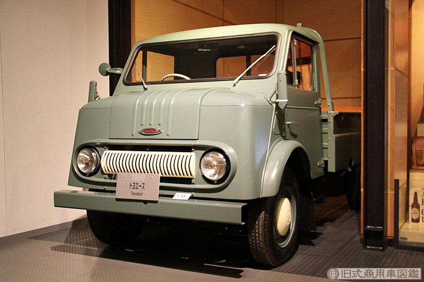 Toyota-SKB-2.jpg