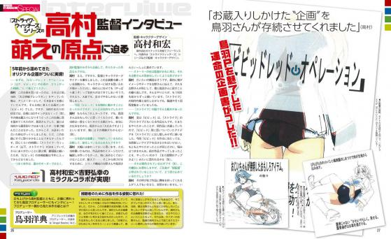 interview010071633.jpg