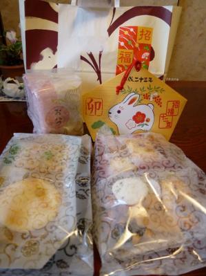 おかき福袋2011