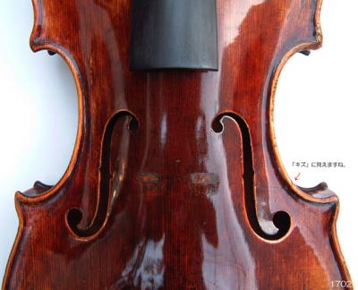 古ヴァイオリン(小)