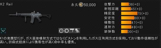 K2_jp.jpg