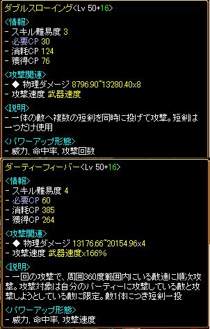 RedStone 11.05.02[04]