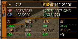 RedStone 11.05.02[05]