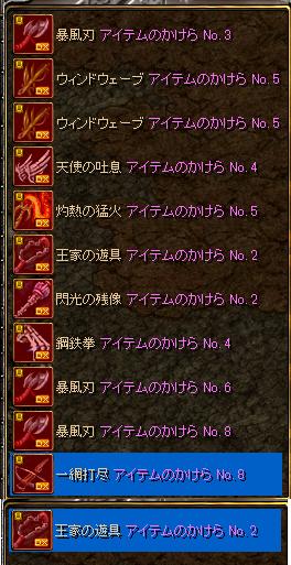 RedStone 11.05.04[01]