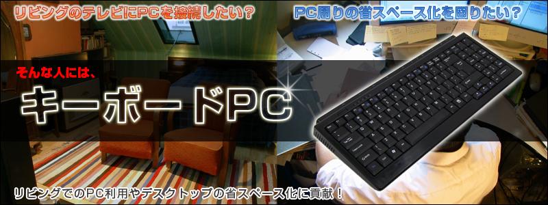 KYEPCTV2-top.jpg