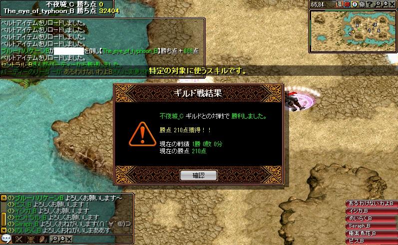 RedStone1_2014102710482141c.jpg