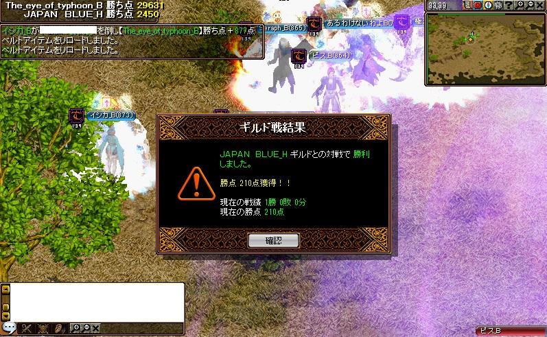 RedStone1_20141030183306874.jpg