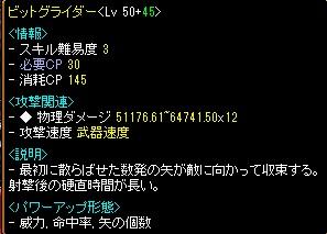 mae_20141001001007a2d.jpg
