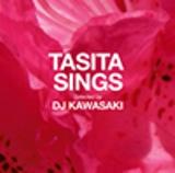 tasita_sings.jpg