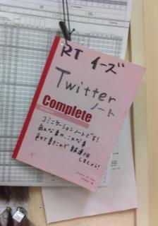 note__.jpg