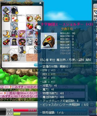 Maple110611_111806.jpg