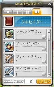 Maple110623_213110.jpg