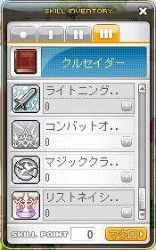 Maple110623_213114.jpg