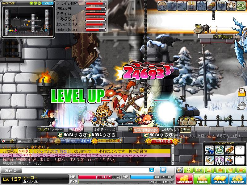Maple110701_225330.jpg