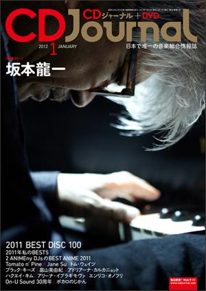 201201cover.jpg