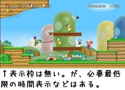 Sample_20131213_4.jpg