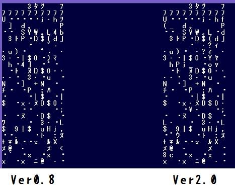 Sample_20131219_1.jpg