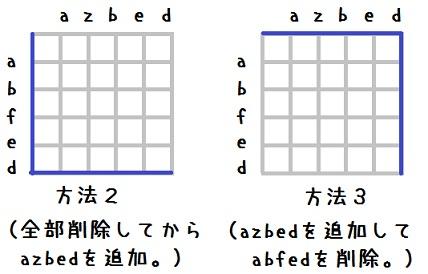 Sample_20131219_5.jpg