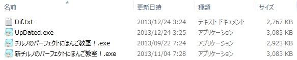 Sample_20131224_1.jpg
