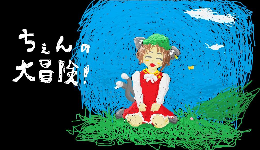 Sample_20140108_1.jpg