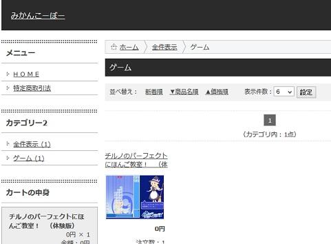 Sample_20140122_1.jpg