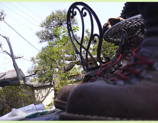 山靴in庭