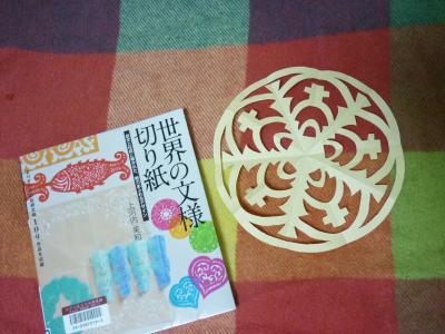 きりえ_convert_20100920004058