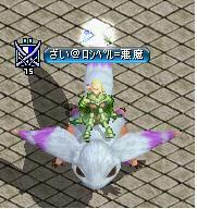 R☆麦わらのブログ