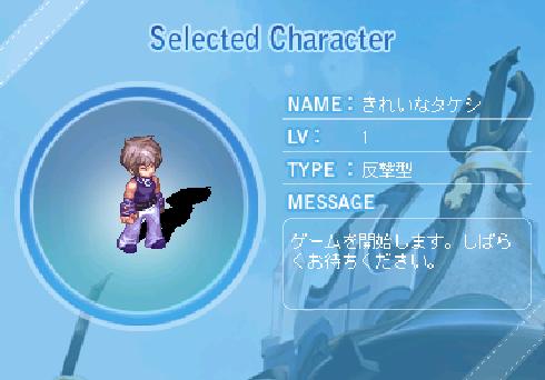 タケシ作成!