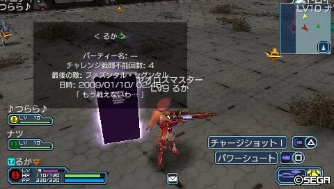 20110322224700.jpg