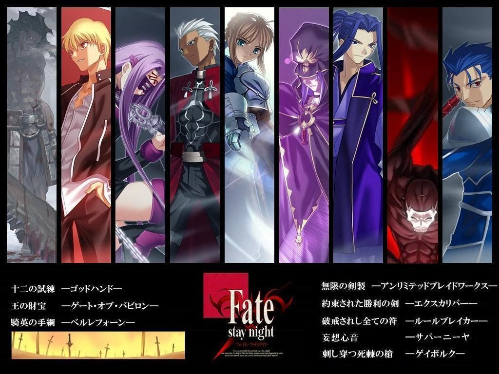 Fate_persos3.jpg