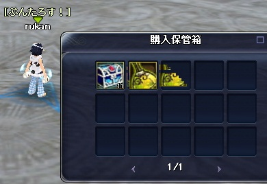 2011-12-29 20_29_17