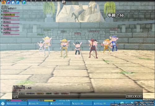 mabinogi_2010_08_25_003_convert_20100911231751.jpg