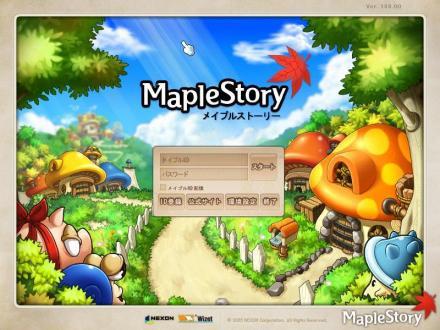 コピー ~ Maple110220_230724