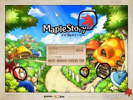 コピー ~ コピー ~ Maple110220_230724